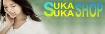 Suka - suka II