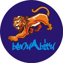 benuabiru arema