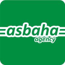 asbaha agency