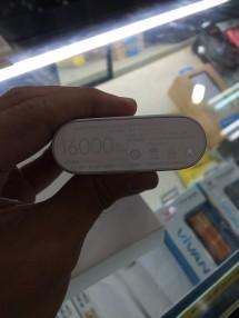shop8892