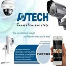 Agen CCTV Camera Valeska
