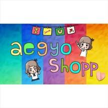 aegyo shopp