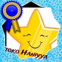 toko Haniyya