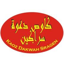 KAOS DAKWAH SRAGEN