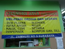 Ferryantochandra Shop