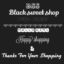 BSS (black Sweet Shop)