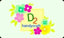 D2 Handycraft
