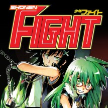 Shonen Fight