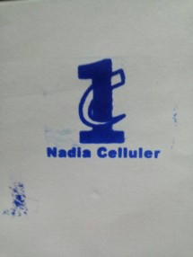 Nadiah celluler