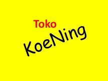 Toko KoeNing