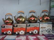 Afirama Shop Center