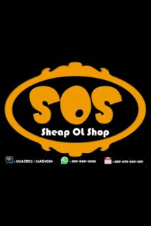 Sheap Ol Shop