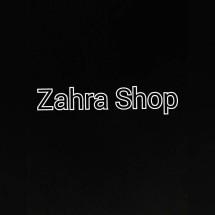 alisha zahra shop