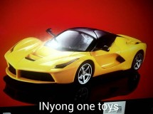 INyong one toys