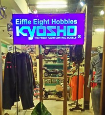 Eiffle Eight Hobbies PKL