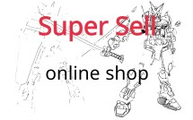 Super Sell Online Shop