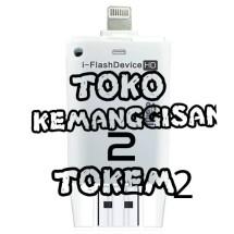 tokokemanggisan2