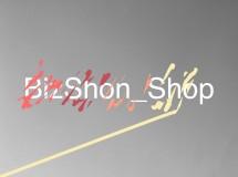 BizShon