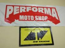 performa motoshop