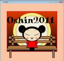 Oshin2011