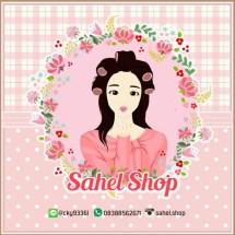 Sahel.shop