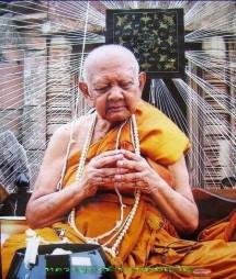 Hong Amulet Indo