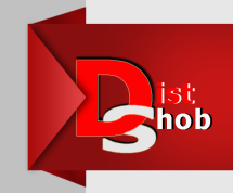 distshob