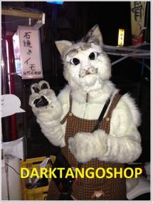 darktangoshop