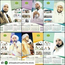Kalender Habib Syech
