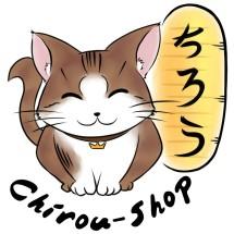 chirou shop