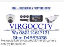 virgocctv one