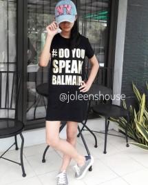 Joleen's House
