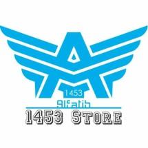 AlFatih 1453 Store