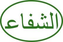 Asyifaa