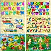 Puzzle Toys SNI