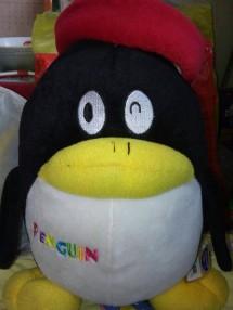 Penguin Online Shop