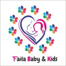 faila baby shop