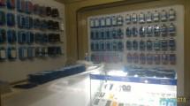 I&M Shop