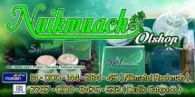 nuikmuach shop