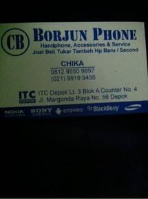 Borjun phone