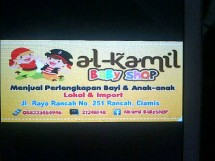 Alkamil Babyshop