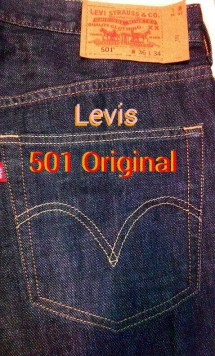Gallery Levis