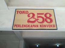 Toko 258