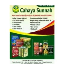 Toko Buku Cahaya Sunnah