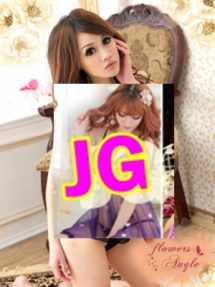 Jual Lingerie Sexy