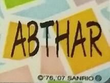 Toko Abthar