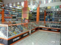 GREAT'S STORE