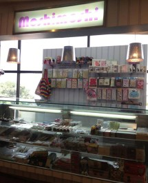 moshimoshi-shop