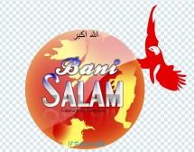 Bani-Salam