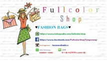 Fullcolor Shop